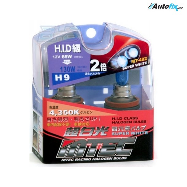 H9 Pære - MTEC Super White - 65 Watt 2 stk
