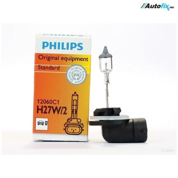 H27W/2 Pære - Philips 27 Watt